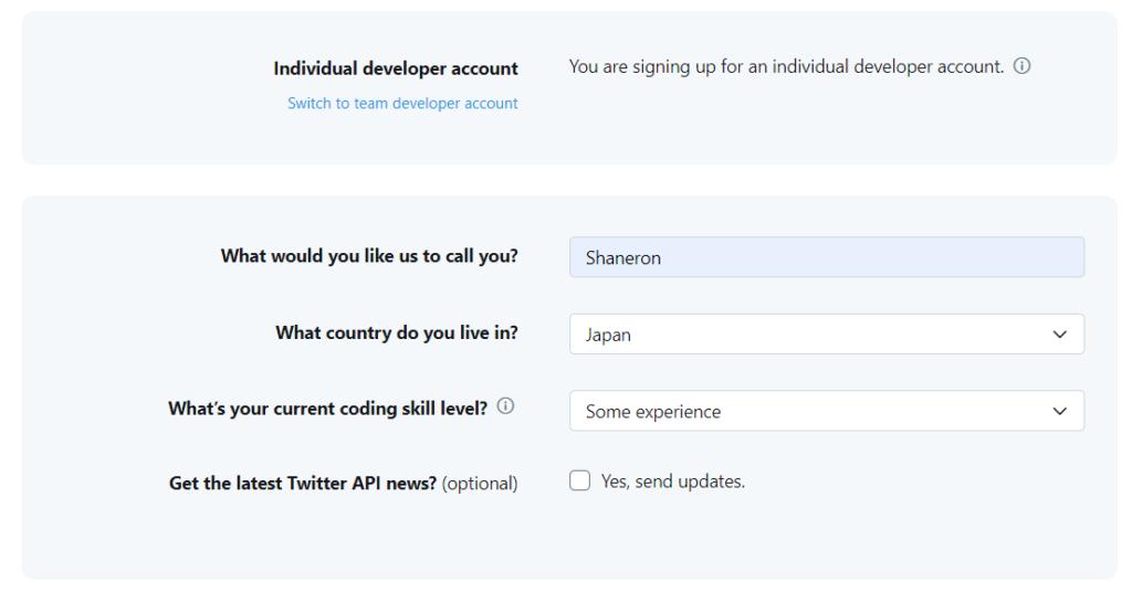 TwitterApiの個人データ入力2